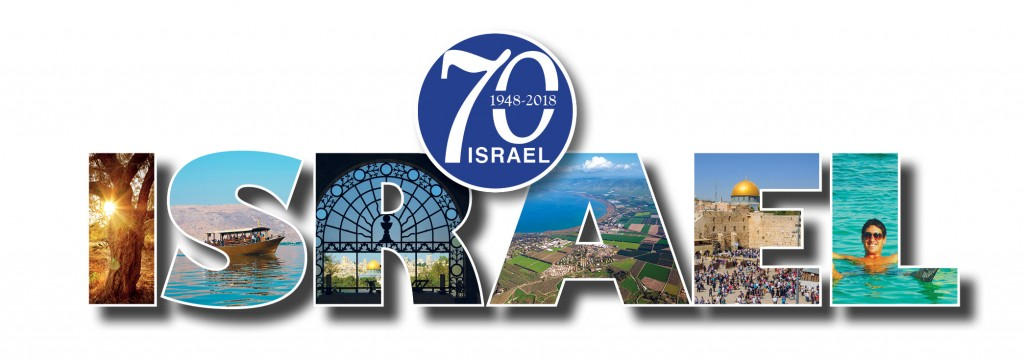 Celebrating Israel at 70