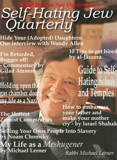 Self Hating Jews quarterly[1]