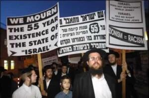 anti-zionist jews i